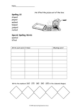 Spelling 22 Worksheet