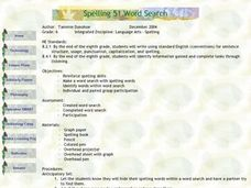 Spelling 51 Word Search Lesson Plan
