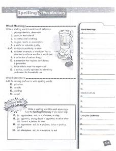 Spelling and Vocabulary Page 123 Worksheet