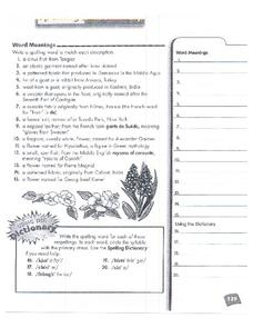 Spelling and Vocabulary Page 129 Worksheet