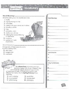 Spelling and Vocabulary Page 33 Worksheet