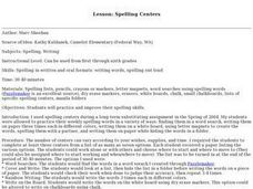 Spelling Centers Lesson Plan