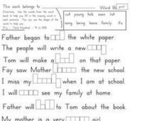 Spelling Practice Sight Words 5 Worksheet