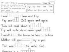 Spelling Practice Sight Words: Third Hundred 1-10 Worksheet