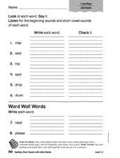 Spelling: Short Vowels with Initial Blends Worksheet