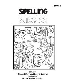 Spelling Success Worksheet