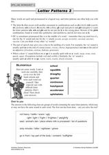 Spelling Worksheet 8: Letter Patterns Lesson Plan