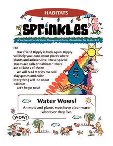 Sprinkles 5 Worksheet