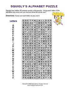 Squigly's Alphabet Puzzle Worksheet