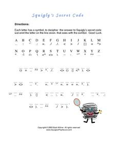 math worksheet : squigly s secret code 3rd  5th grade worksheet  lesson pla  : Secret Code Math Worksheets