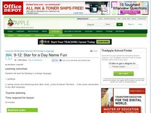 Star for a Day Name Fun Lesson Plan