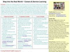 Step Into the Real World ~ Careers & Service Learning Lesson Plan
