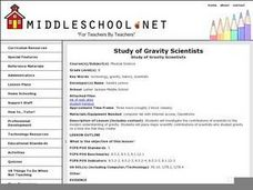 Study of Gravity Scientists Lesson Plan