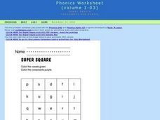Super Square Worksheet