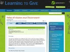 Tales of Wisdom and Discernment Lesson Plan