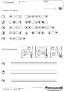 Test Yourself: Complete the Words Worksheet