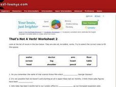 That's Not a Verb!  Worksheet 2 Worksheet