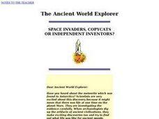 The Ancient World Explorer Lesson Plan