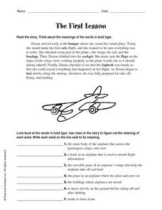 The First Lesson Worksheet