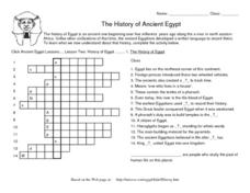 The History of Ancient Egypt Lesson Plan