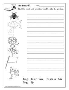 The Letter Ff: Printing Words Worksheet