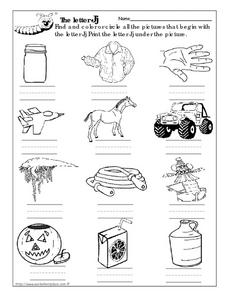 The Letter Jj Picture Match Worksheet