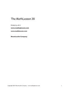 The Math Lesson 38: Multiplication Worksheet
