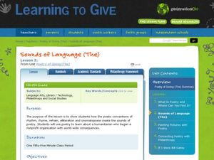 The Poetry of Giving Lesson Plan