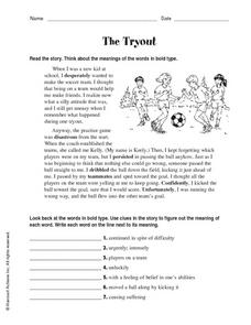 The Tryout Worksheet
