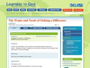 The Wants and Needs of Making a Difference Lesson Plan