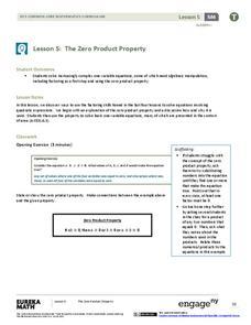 the zero product property 9th 10th grade lesson plan lesson planet. Black Bedroom Furniture Sets. Home Design Ideas