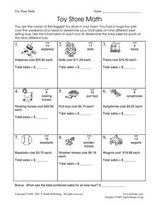 Toy Store Math Worksheet