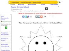 Trace the Sun Worksheet
