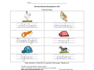 Trace the Words Worksheet