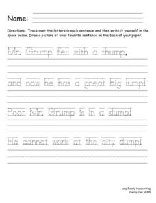 Tracing and Printing Sentences Lesson Plan