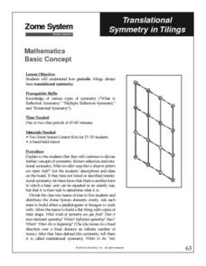 Translational Symmetry in Tilings Lesson Plan