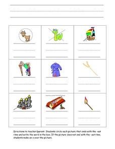 "Two More ""oat"" Worksheet Lesson Plan"