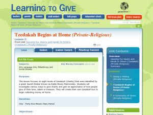 Tzedakah Begins at Home (Private-Religious) Lesson Plan