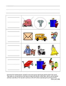 Upper And Lower Case Ee- The Short E Sound Worksheet