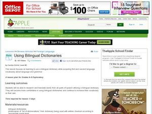 Using Bilingual Dictionaries Lesson Plan