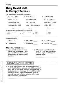 math worksheet : using mental math to multiply decimals 4th  6th grade worksheet  : Multiplying Decimals Worksheet 6th Grade