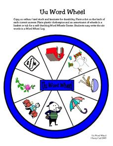 Uu Word Wheel Worksheet