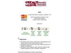 VH1 200 Greatest Pop Culture Icons  Lesson 2 Lesson Plan