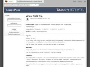 Virtual Field Trip Lesson Plan