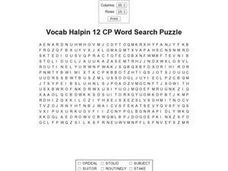 Vocab Halpin 12 CP Word Search Puzzle Worksheet