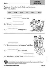 Vocabulary: High Frequency Words: help, now, said, so, want, who Worksheet