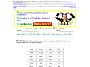 Vocabulary Word Chop-Grade 2 Worksheet