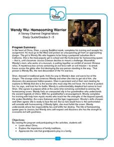 Wendy Wu: Homecoming Warrior Lesson Plan