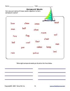 What Is the Compound Word? Worksheet