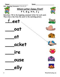 Which Letter Comes First? Lesson Plan